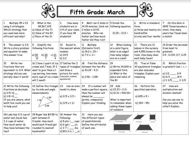 5th Grade March Math Calendar